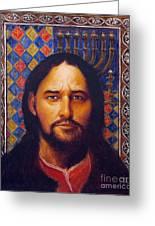 St. Matthew - Lgmat Greeting Card