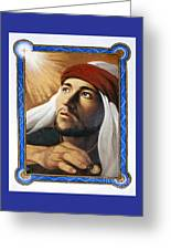 St. Matthew - Lgmth Greeting Card