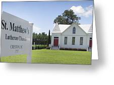 St. Matthews Lutheran Church Greeting Card