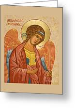 St. Michael Archangel - Jcami Greeting Card
