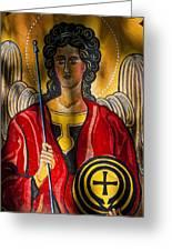 St. Michael  Greeting Card by Robert Ullmann