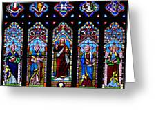 St. Michael's Parish Stained Glass Greeting Card