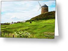 St Monans Windmill Greeting Card