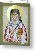 St Nektarios Of Aigina II Greeting Card by Julia Bridget Hayes