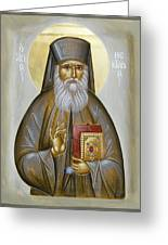 St Nektarios Of Aigina Greeting Card by Julia Bridget Hayes