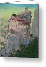 St Nicholas Anapapsas Monastery - Meteora - Greece Greeting Card
