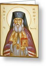 St Nicholas Of Japan Greeting Card by Julia Bridget Hayes