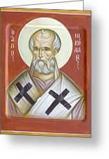 St Nicholas Of Myra Greeting Card