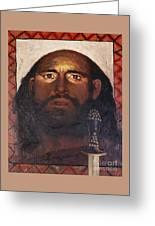 St. Paul - Lgpau Greeting Card