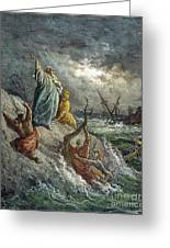 St. Paul: Shipwreck Greeting Card