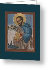 St Paul The Apostle 196 Greeting Card