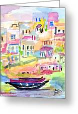 St. Paul's Bay Malta Memories Greeting Card