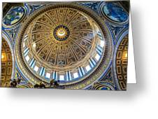 St. Peters Inside The Dome Greeting Card