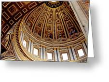 St Peters Looking Up Greeting Card
