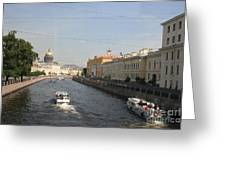 St. Petersburg Canal - Russia Greeting Card