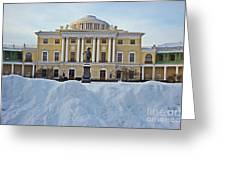 St Petersburg, Russia, Pavlovsk Palace Greeting Card