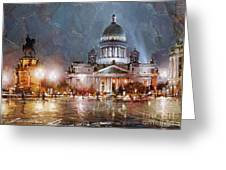 St. Petersburg.isaac Square Greeting Card