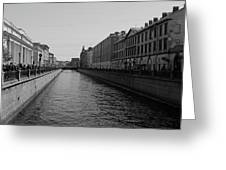 St Petersburg Waterway - Black And White Greeting Card