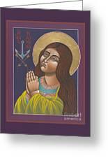 St Philomena 167 Greeting Card