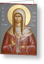 St Photini - The Samaritan Woman Greeting Card by Julia Bridget Hayes