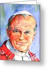 St. Pope Paul John II Greeting Card