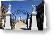 St. Roch Gate #2 Greeting Card