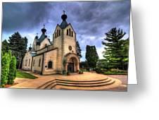 St. Sava Greeting Card