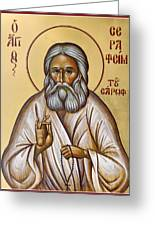 St Seraphim Of Sarov Greeting Card
