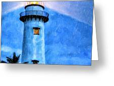 Lights On For You At St. Simons Greeting Card by Mark Tisdale