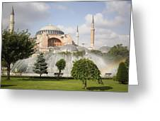 St Sophia Mosque And Fountain In Park Greeting Card