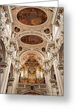 St. Stephen Cathedral Interior Greeting Card