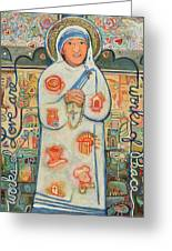 St. Teresa Of Kolkata Greeting Card