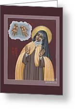 St Teresa Of Avila 177 Greeting Card