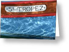 St. Tropez Greeting Card by Lainie Wrightson