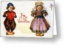 St. Valentines Day Card Greeting Card