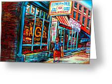 St. Viateur Bagel Bakery Greeting Card