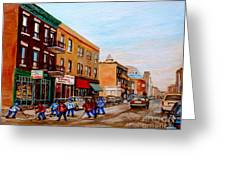 St. Viateur Bagel Hockey Game Greeting Card