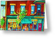 St Viateur Bagel Shop Greeting Card