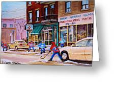 St. Viateur Bagel With Boys Playing Hockey Greeting Card by Carole Spandau