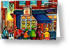 St. Viateur Bagel With Hockey Greeting Card