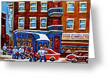St Viateur Bagel With Hockey Montreal Winter Street Scene Greeting Card