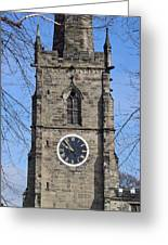 St Wystan's Bell Tower Greeting Card