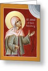 St Xenia Of St Petersburg Greeting Card by Julia Bridget Hayes