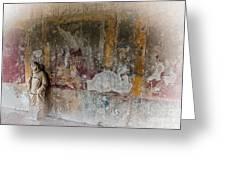 Stabian Baths - Pompeii 2 Greeting Card