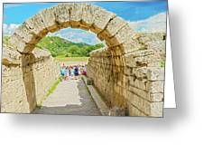 Stadium At Olympia, Greece  Greeting Card