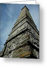Stafford Park Historical Chimney Greeting Card