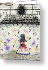 Stage Fright Greeting Card
