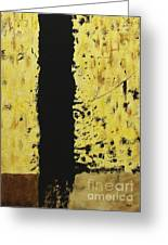Stain - Original Abstract Contemporary Modern Art Greeting Card