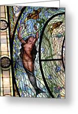 Stain Glass Set 3 - Bath House - Hot Springs, Ar Greeting Card