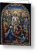 Stained Glass - Palm Sunday Greeting Card